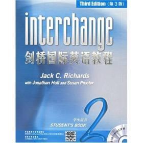 剑桥国际英语教程2 (美)理查兹 第3版 9787560063317 外语教学与研究出版社