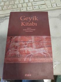 Geyik Kitab1