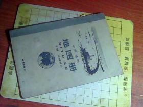 中学适用 地图册 下册 (外国部分)  (书脊处开胶,不缺页)