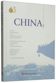 中国:2014:英文