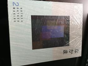 Nakama 2(原版全新未开封带光盘)
