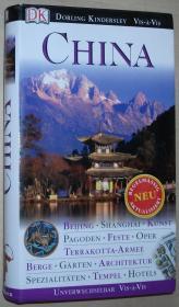 德语原版书 DK China (Dorling Kindersley) Taschenbuch – 2008 德文版 中国旅游旅行指南