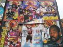 篮球 1998年第5、6、7、8、10、11.12期 7本合售  书品如图 避免争议