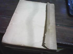 南腔北调集 民国二十五年三版 见描述