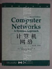 计算机网络:英文·第2版  (正版现货)