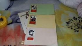 毛主席语录信封,三个,