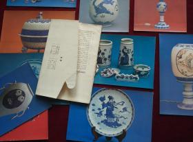 明信片《青花玲珑艺术--瓷都艺苑(五)》10张全,一套