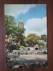 1965年明信片:苏州虎丘山(上海人民美术出版社)