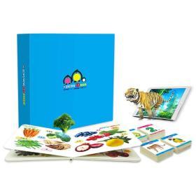 企鹅萌萌 婴幼儿童启蒙认知学习套装 立体早教3D扫扫乐-蓝盒(1本书+88张卡)