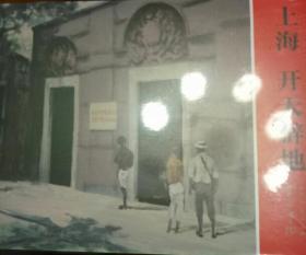 革命圣地系列连环画(共五册)(全新塑封未开封)