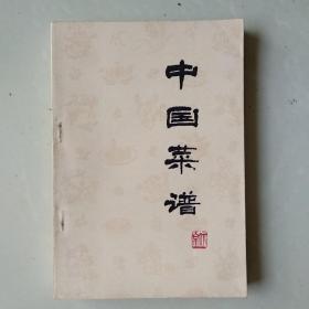 中国菜谱.北京
