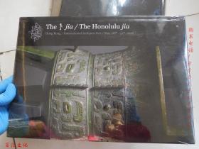 2016年香港国际古玩展图录:Galerie Christian Deydier戴克成:The Jia the Honolulu Jia (Hong Kong International Antiques Fair May 28th-31st 2016)【大16开 英文原版 未拆封】.