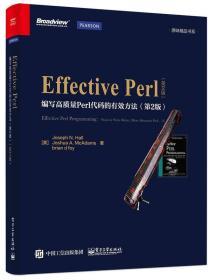 Effective Perl:编写高质量Perl代码的有效方法(第2版 英文版)