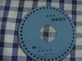 DVD 谢霆锋热力金曲《 爱后余生》