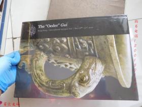 2016年香港国际古玩展图录Galerie Christian Deydier(戴克成):The Oeder Gui (Hong Kong International Antiques Fair May 28th-31st 2016)【大16开 英文原版 未拆封】.