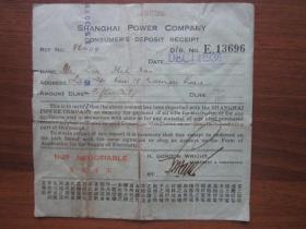民国25年上海电力公司电气收款单