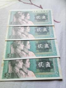 第四套人民币8002四枚联号。EQ62961689至EQ62961692。