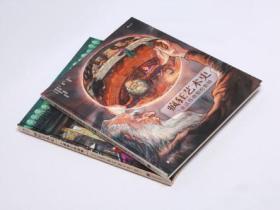 疯狂艺术史:从莫奈到毕加索+从达芬奇到伦勃朗(套装共2册)