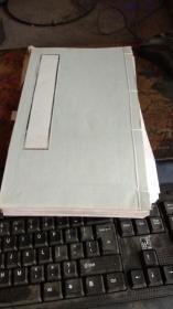 安徽  十竹斋  信笺   112张合售  其中有一本装订成册了