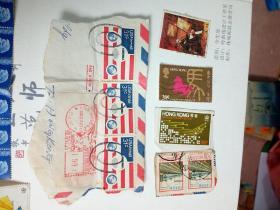 香港邮票 见图