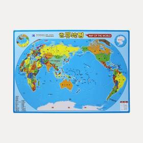 世界地图拼图(EVA磁性拼图 防水耐折 绿色环保)
