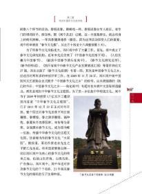 中国年俗文化概观