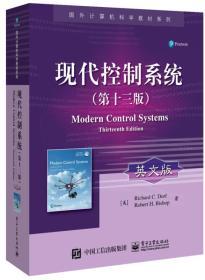 现代控制系统(第十三版)(英文版)