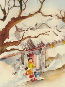 中国记忆 传统节日图画书《谷粟为粥和豆煮,腊八节》