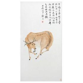大来文化 吴浩 真迹字画 当代水墨大师 知名画家作品 收藏国画宣纸包邮00143