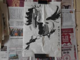 孙伯涛画2平尺,保真