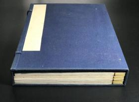 明版  张华 《博物志》  四册大开本全  清晰