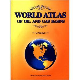 世界含油气盆地图集(英文版)