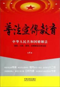 中华人民共和国民事诉通法