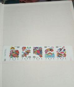2000-15 小鲤鱼跳龙门邮票