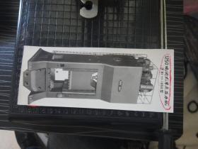 老照片:'济南第二机床厂1250吨闭式单点压力机照片