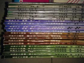 凯普  1至3卷加续集全   共22本
