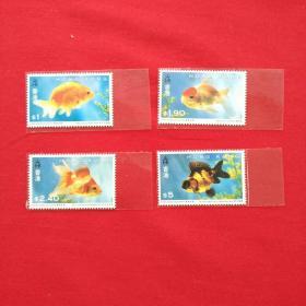 香港邮票HS63香港金鱼红白花琉金红五花蛋鱼鹤顶红黑金龙睛