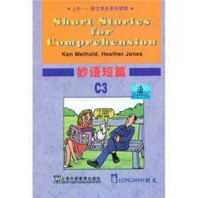 上外·朗文学生系列读物:妙语短篇C3
