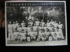 民国好品照片;民国26年8寸《泾中狂风队成立既欢送三七级队员毕业摄影纪念》