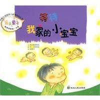 摇头童子(全20册)ISBN9787544906906延边人民KL00346全新正版出版社库存新书H7
