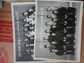 老照片--济南市职工教育培训中心机电班第一,二期合影2张合售(八十年代)