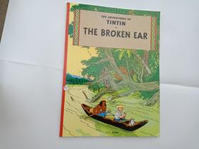 The Adventures of Tintin The Broken Ear ...