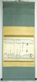 【墨笔真迹】植松有経歌幅 月下薄  日本和式精裱 立轴 纸本   总长124x52cm 本幅37x49cm