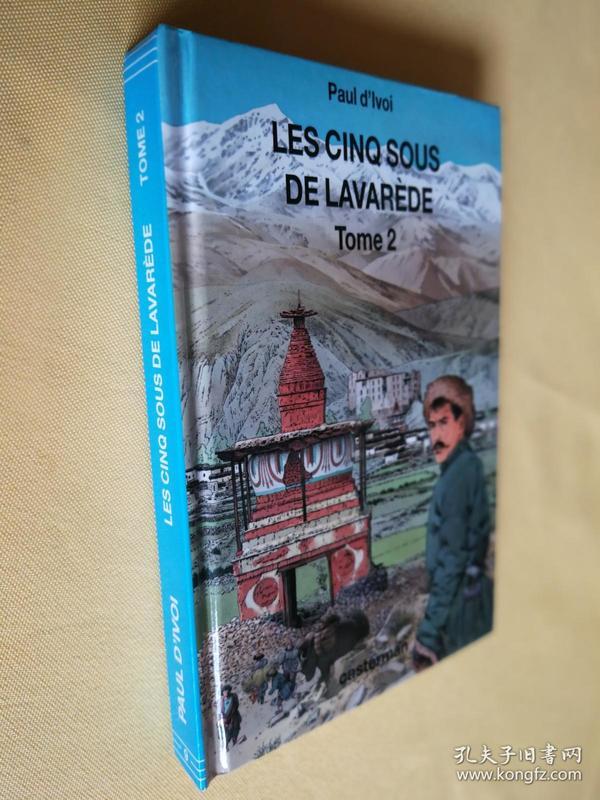 法文原版 插图本 Les cinq sous de Lavarède tome 2