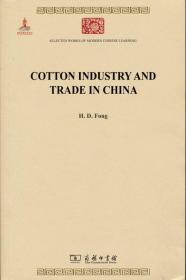 Cotton Industry and Trade in China(中國之棉紡織業)