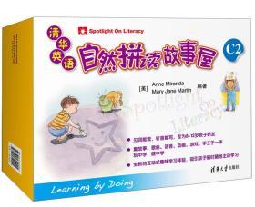 清华英语自然拼读故事屋C2