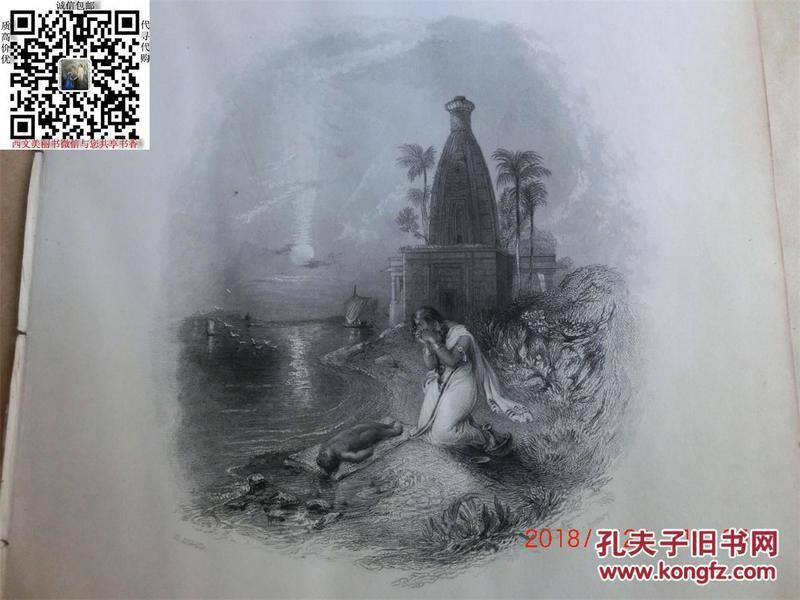 【現貨 包郵】《 The Hindoo Mother 》1836年鋼版畫   尺寸27.8*21.3厘米    (貨號18004)
