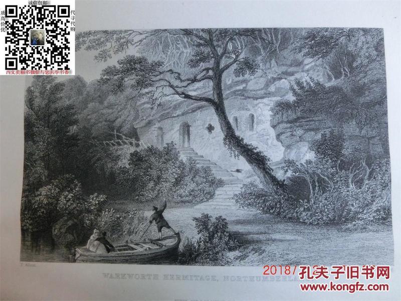 【現貨 包郵】《 Warkworth Hermitage 》1836年鋼版畫   尺寸27.8*21.3厘米    (貨號18004)