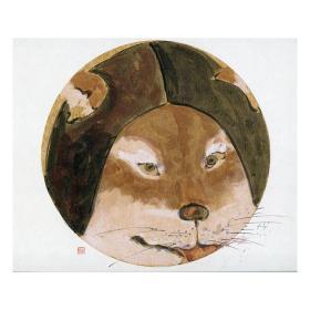 大来文化 吴浩 真迹字画 当代水墨大师 知名画家作品 收藏国画宣纸包邮00149