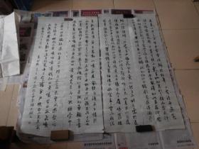 中国书协会员,青岛书协副主席杨乃瑞书法4条屏,共16平尺,保真